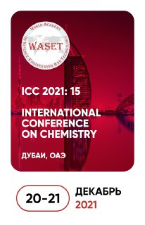 ICC 2021: International Conference on Chemistry